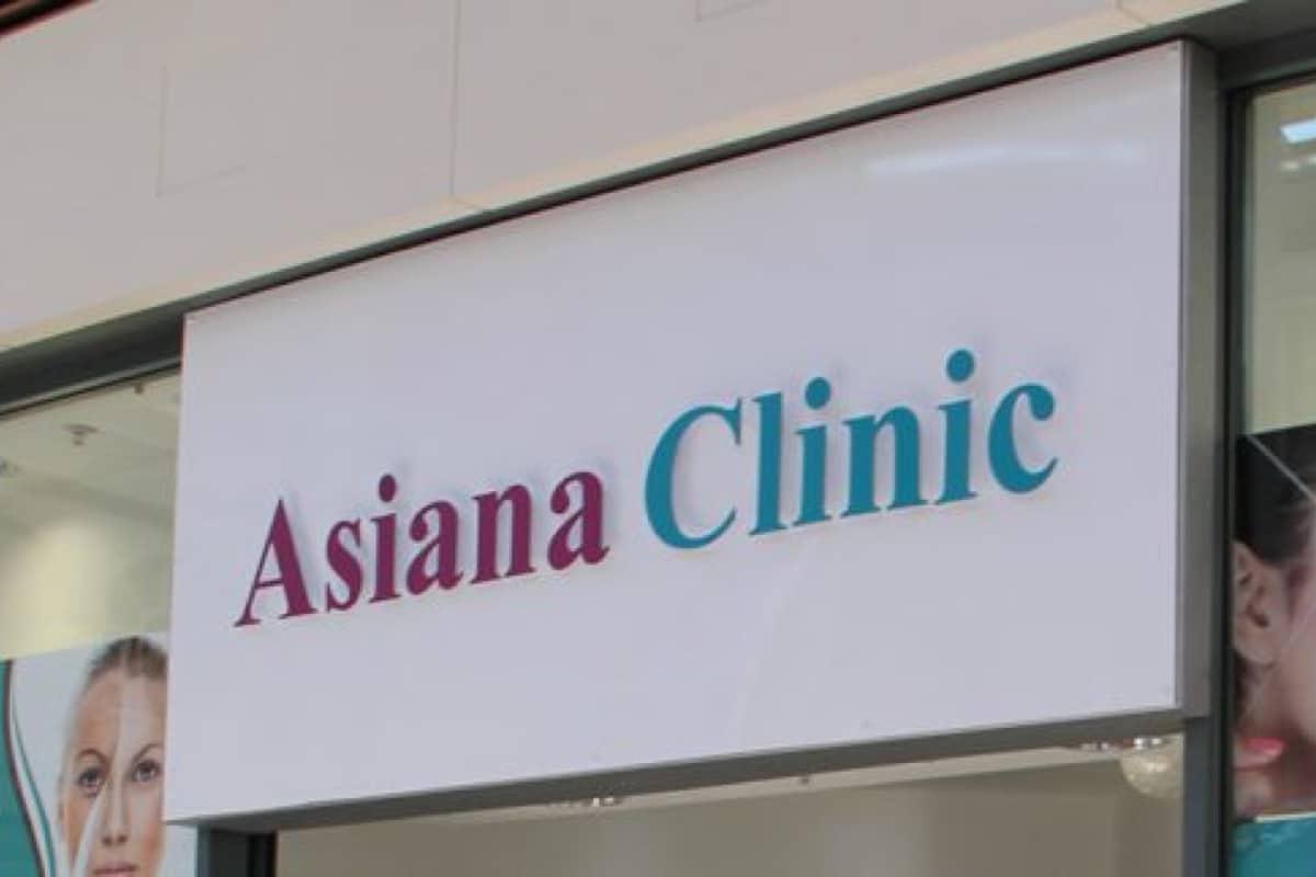 Asiana Clinic